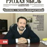 russian-mind-3