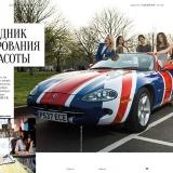 rutage-magazine-unionjag